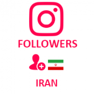 Instagram Followers Iran (0.5$ for 100 followers)