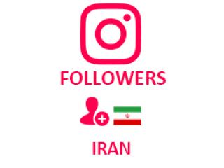 Instagram Followers Iran (0.5$ for 100 followers)