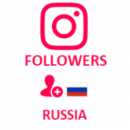 Instagram Followers Russia (0.2$ for 100 followers)