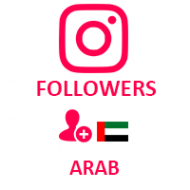 Instagram Followers Arab (0.6$ for 100 followers)