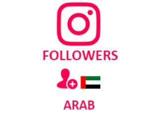 Instagram Followers Arab (0.4$ for 100 followers)