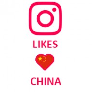 Instagram Likes Target China (0.07$ for 100 Likes)